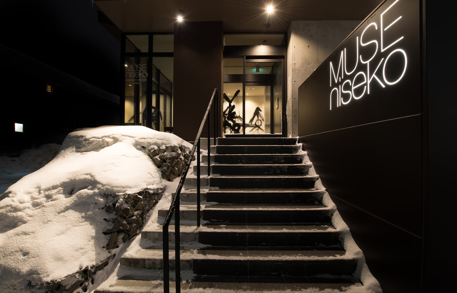 Muse niseko entrance stair large