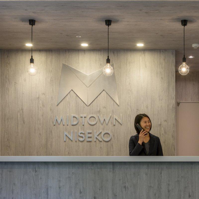 Midtown lobby square medium