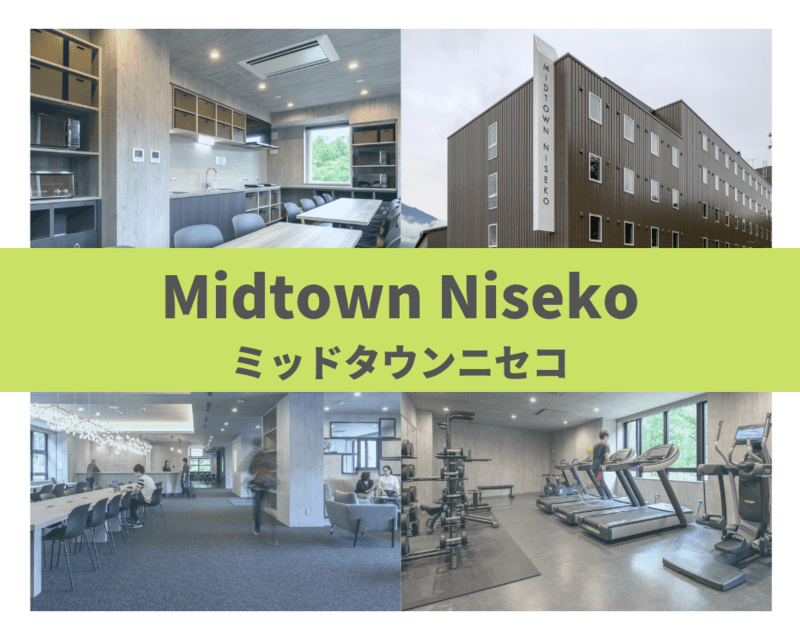 midtown-niseko-special-offer