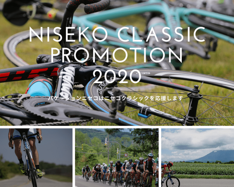 Niseko Classic Promotion 2020