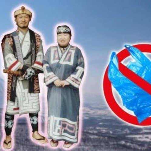 From Refusing Plastic Bags to Ainu Culture Preservation, G20