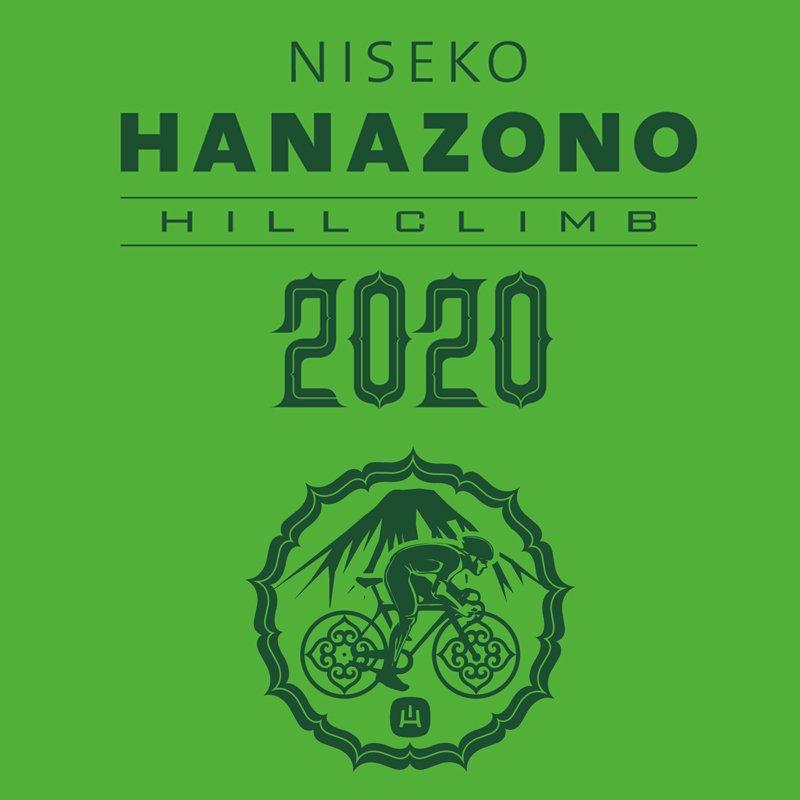 花園單車登山賽事 【HANAZONO Hill Climb 2019】