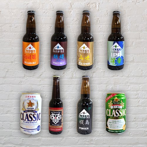 Niseko Craft Beers Taste Test