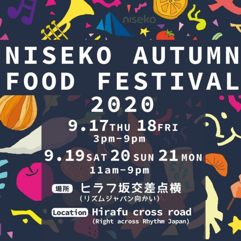 Niseko Autumn Food Festival 2020
