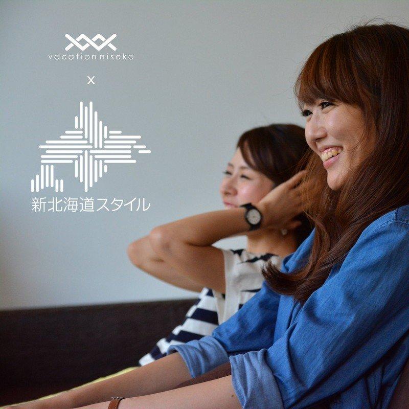 What is Dominwari? New Hokkaido Style? Go To Campaign Japan?