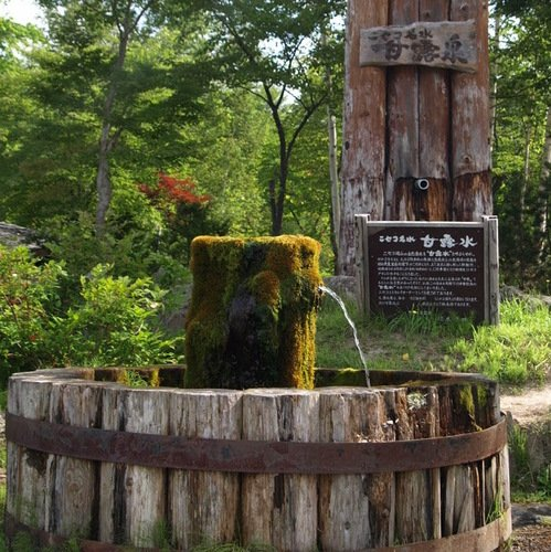 Where to find spring water and fresh produce in Niseko