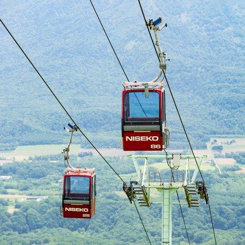 Niseko Hirafu Summer Gondola 2020