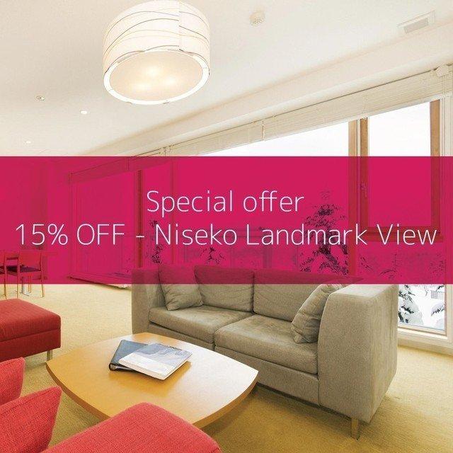 Niseko Landmark View special offer - 15% OFF