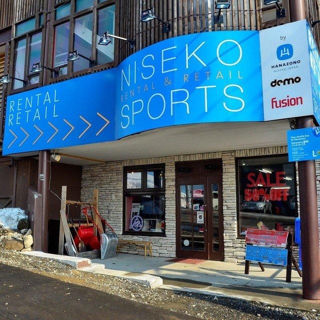 Niseko Sports Early Bird Specials 2017-18