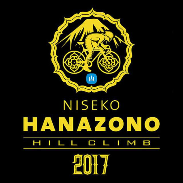 Niseko Hanazono Hill Climb Promotion