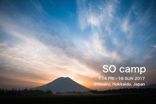Super Organic coming to Niseko this summer!