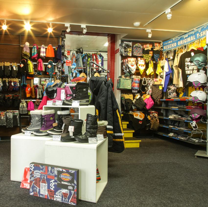 Discover niseko s best outdoor sports shops