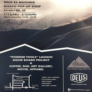 Deus ex machina pop up store in niseko small