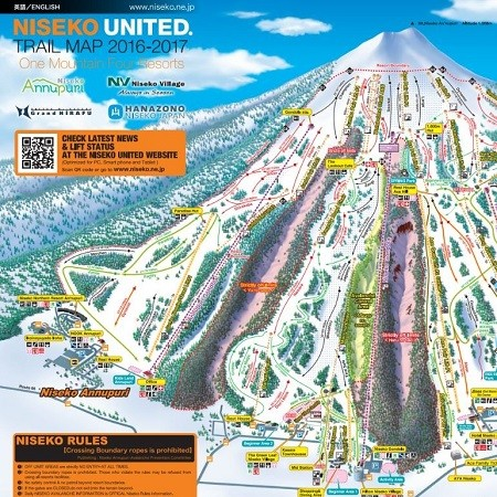 Niseko United Trail Map 2016/17 is now