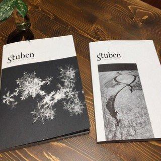 Stuben snow style magazine small