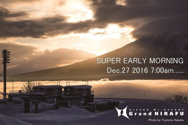 Super early morning at grand hirafu medium