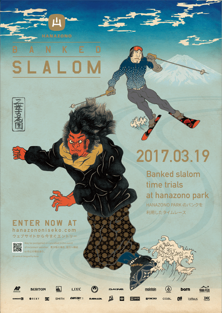 Hanazono banked slalom 2017 medium
