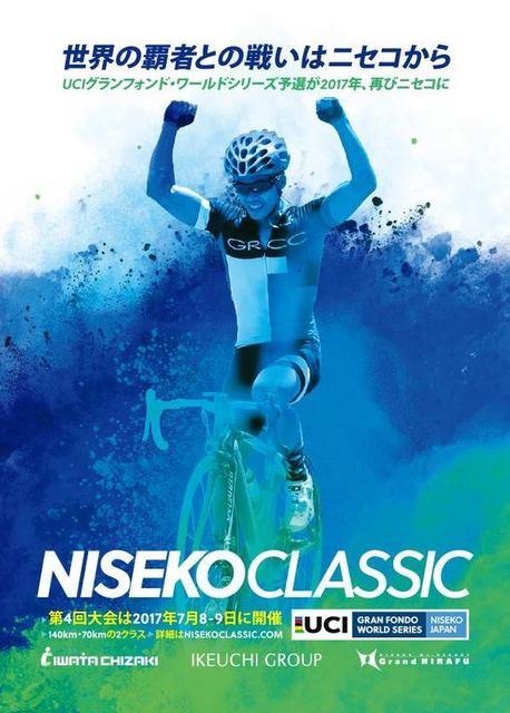 The niseko classic 2017 medium