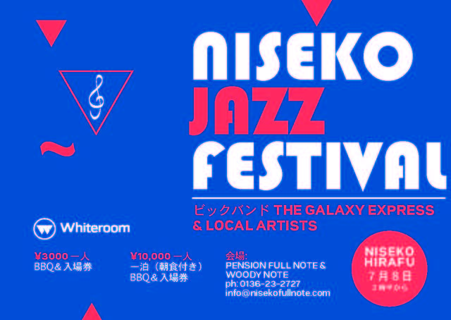 Niseko jazz festival 2017 medium