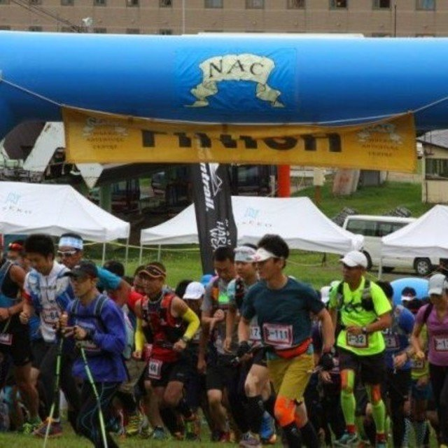 Nac trail run 2017 medium