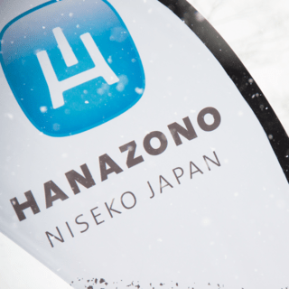 Hanazono logo snow small