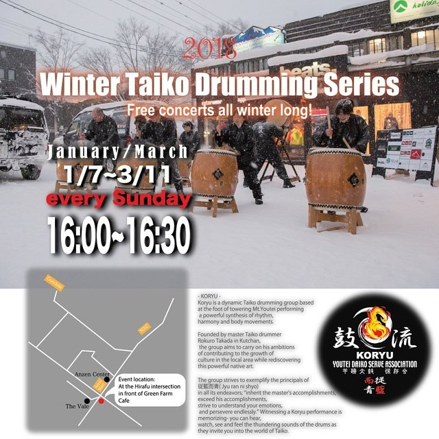 Winter taiko drumming series square medium