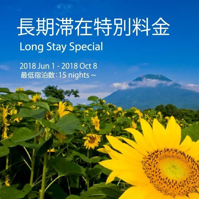 summer-longstay-special-bilingual