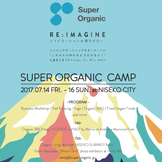The first superorganic camp in niseko this summer