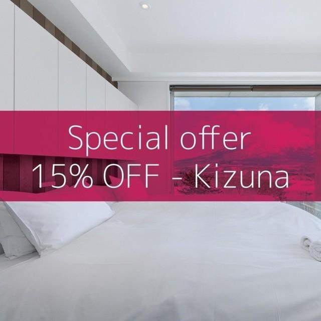 Niseko accommodation special offer 15 off kizuna medium