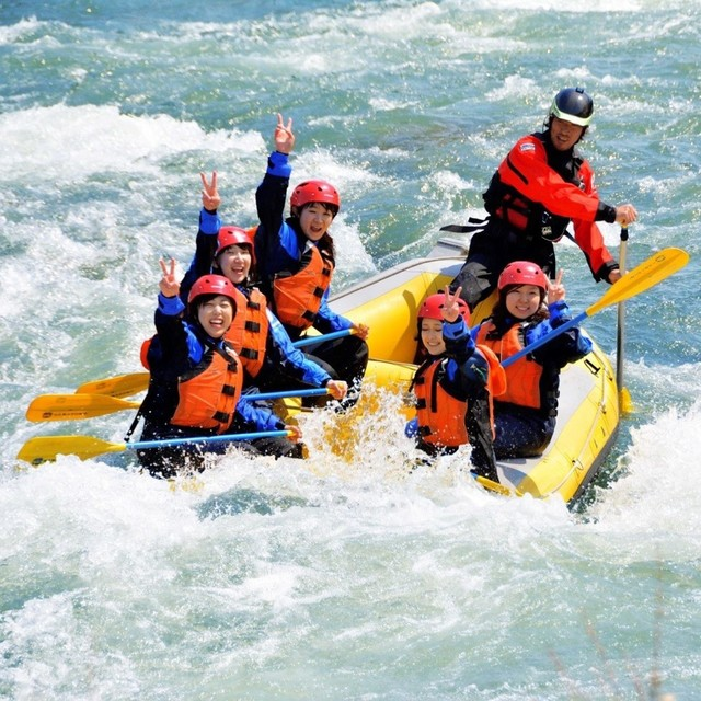 Rafting package medium